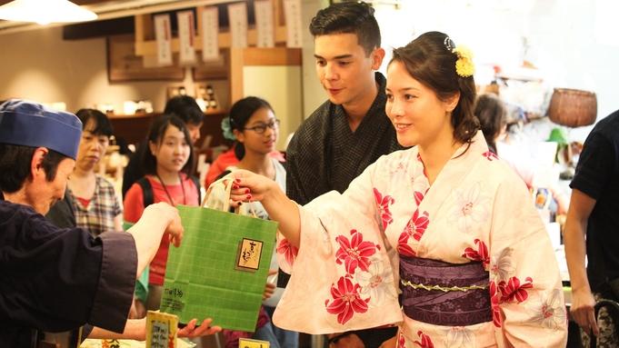 【浴衣で京都散策】京都の着物屋さんで浴衣を選んで、着付けをして、そのままプレゼント♪