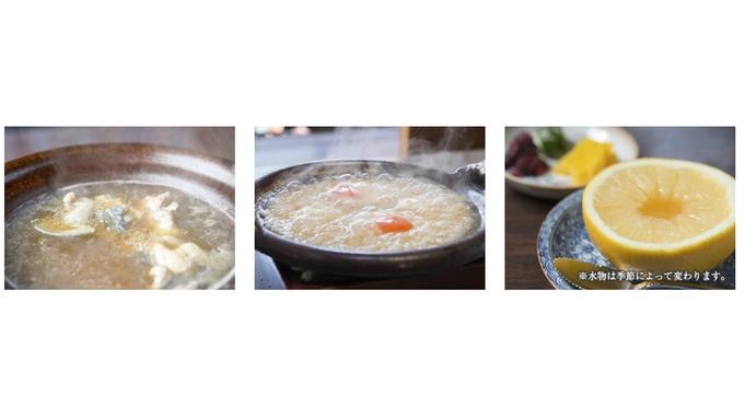 【すっぽん料理】 老舗「大市」でいただく「○鍋コース」〜2食付〜