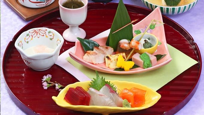 【和食】木屋町「がんこ高瀬川二条苑」の季節の魚しゃぶ 懐石料理 〜2食付〜