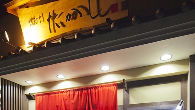 【味覚の秋】京町家「鴨川たかし」の完熟近江牛&松茸炭火焼きコース〜2食付〜