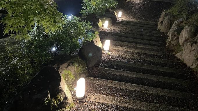 【夏休み×ファミリー】電車の見えるお部屋確約! 京都鉄道博物館チケット付 -朝食サービス-