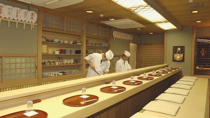 【和食】先斗町「ふじ田」 旬の食材を生かした京懐石 〜2食付〜