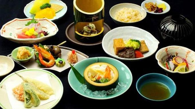 【筍料理】洛西「筍亭」で一級品の筍を厳選素材といただく「開運御膳」〜2食付〜