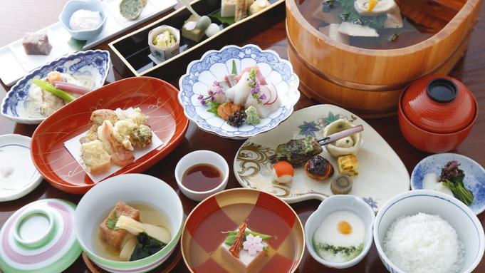 【和食】「豆水楼祇園店」はんなりと京町屋で特別豆腐会席 〜2食付〜