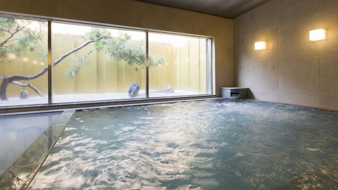 【長期滞在】★大浴場完備★7泊以上の連泊プラン コンビニ&スーパー徒歩すぐ