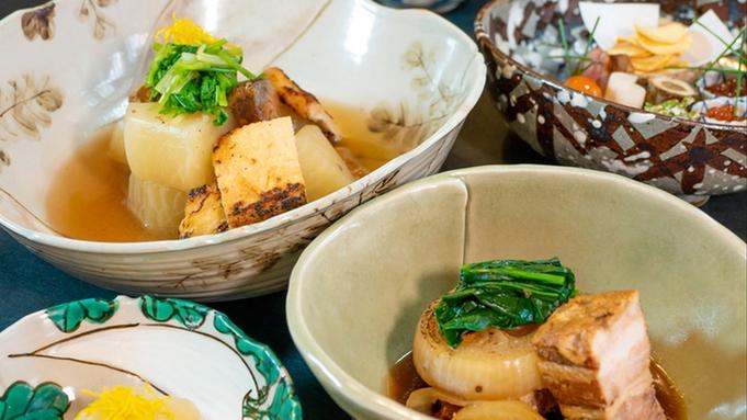 【和食・おばんざい】祇園「しぐれ茶屋侘助」の季節のおまかせコース 〜2食付〜