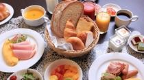 和洋ビュッフェスタイル朝食