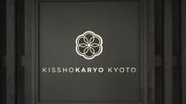 吉祥菓寮 KISSHOKARYO KYOTO
