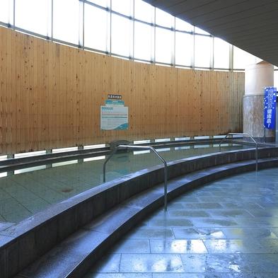 【秋冬旅セール】県下最大級の温泉施設で温泉三昧!レストランも充実のスタンダードプラン!普通車駐車無料