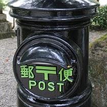 黒いポスト★