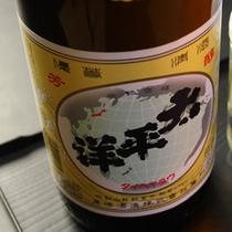 黄色いラベル・地酒★