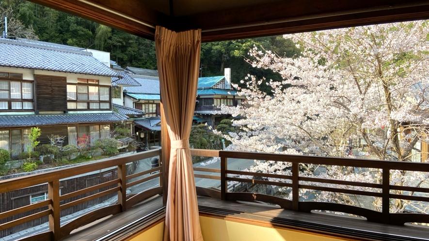 角部屋☆桜
