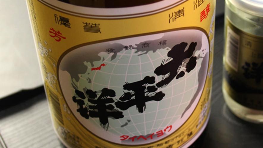 黄色いラベル・地酒