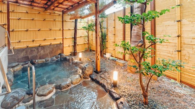 【スタンダードプラン◇1泊2食付】料理自慢の宿で熱海ならではの海の幸と、天然温泉でゆったり湯浴み