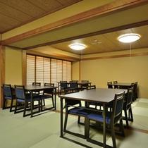 お食事処_ご夕食は椅子タイプのお食事処にてご用意いたします