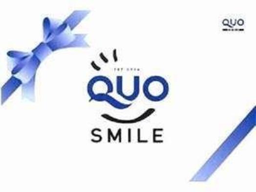 「ビジネスの達人」QUOカード500円付♪【乗用車駐車場・ルームシアター無料】