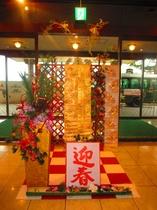 ロビー季節飾り『正月』 季節の飾りでお客様をお迎えします。記念撮影にも!