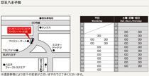 京王八王子駅発無料シャトルバス