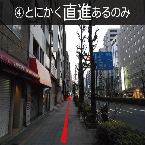 都営浅草橋駅からの簡単ガイド(4)