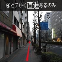 都営浅草橋駅からの簡単ガイド④