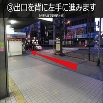 JR浅草橋駅からの簡単ガイド③