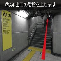 都営浅草橋駅からの簡単ガイド②