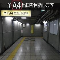 都営浅草橋駅からの簡単ガイド①