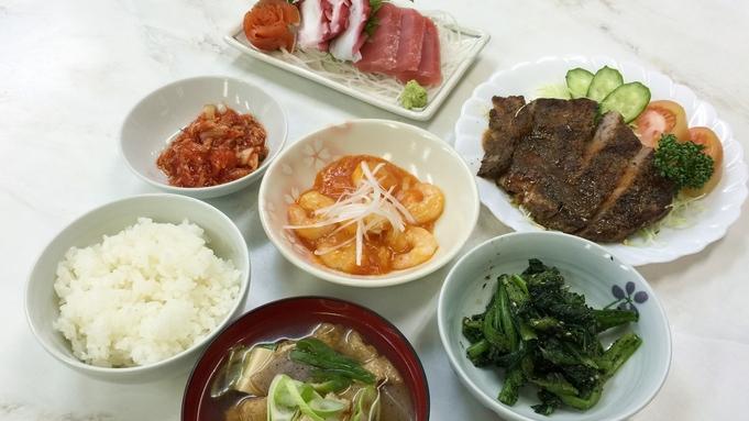 【モリモリ食べたい人向け】家庭料理風の一汁三菜!2食付きプラン