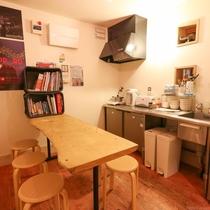 宿泊者専用のキッチンスペース。