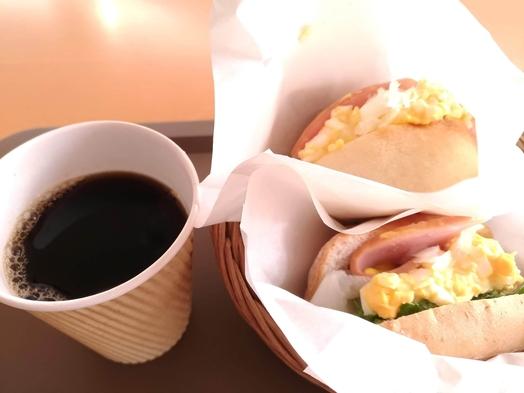 【テイクアウト用】◇夕食・チキン又は魚のグリル◇朝食・パンとコーヒー付き♪