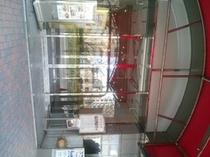 ラッセホール玄関