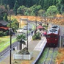 真幸駅<まさきえき>(当ホテルより車で約40分)