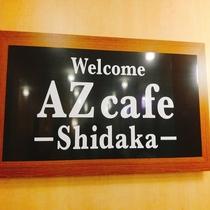 AZ cafe