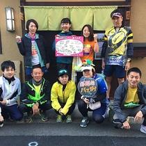 大阪マラソン前日はランナー限定宿泊です