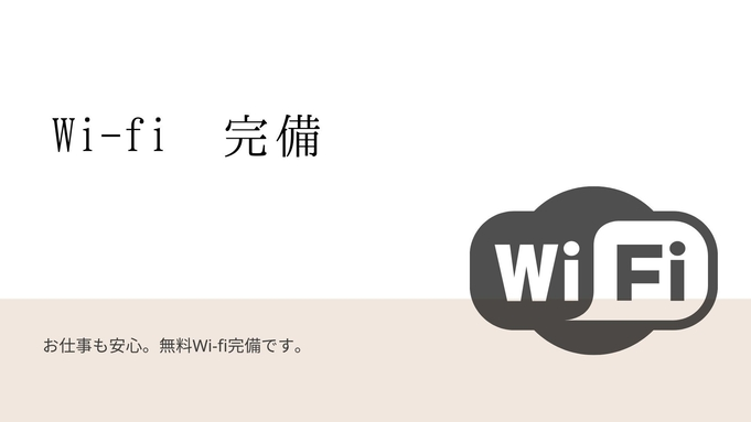"""【訳あり!?ウィークリープラン】""""4泊以上15泊まで""""長期滞在ECO得プラン!"""