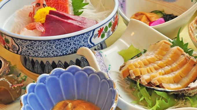 【巡るたび、出会う旅。東北】【お料理アップ!夕朝食2食付き】★★ふだい浜かぜ★★プラン