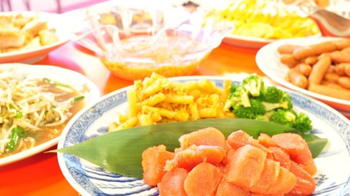 【こちらが基本!夕朝食2食付き】★くろさき★プラン