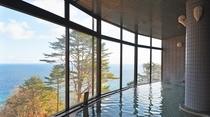 【展望大浴場】絶景を眺めながら、ゆったり日ごろの疲れを癒してください。