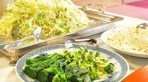 【お料理一例:バイキング】新鮮素材にこだわったお野菜もご用意ございます。