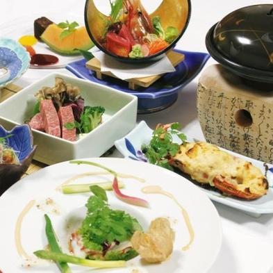 【お肉を堪能】道産和牛の陶板焼を楽しめる♪1泊2食付☆【お部屋食】