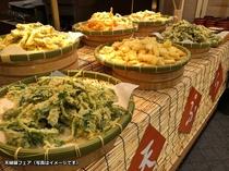かにの食べ放題&天婦羅フェア(3月~5月)