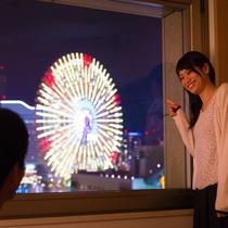 ■お部屋から光で彩られた高層ビル群など「みなとみらい」の極上夜景を■