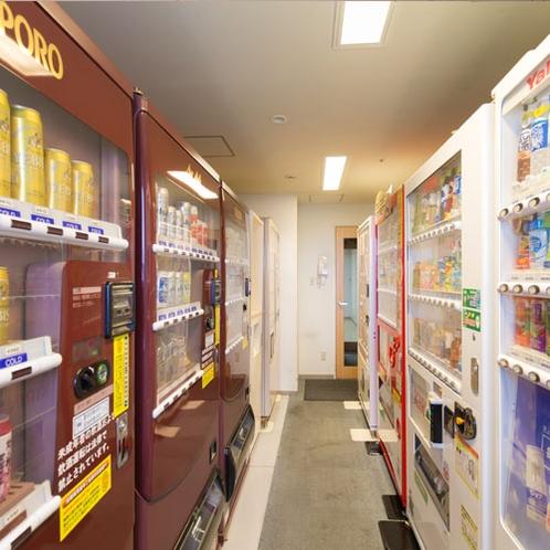■自動販売機■軽食からアルコールまで、豊富な種類を取り揃えた自動販売機コーナー