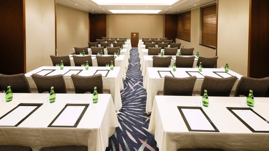 【会議室】会議や宴会などあらゆるビジネスシーンをサポートいたします