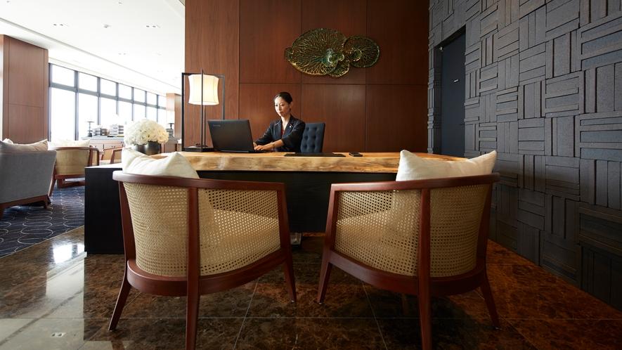 【クラブラウンジ】快適なご滞在となるよう専任のスタッフがお迎え致します