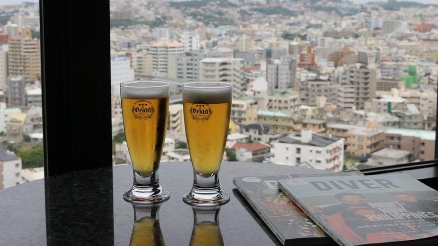 【クラブラウンジ】朝ビール派、昼ビール派、それともずーっとビール派!贅沢な時間を