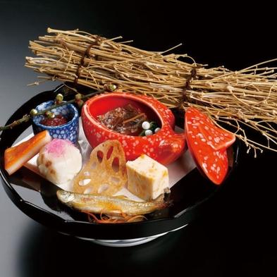 【現金特価】【楽天限定】季節の黒潮会席★料理長おまかせお得な海幸!