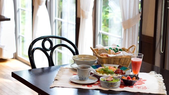 心地良い静かさを演出◇大人の隠れ家に泊まる朝食付プラン