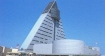 観光物産館アスパム