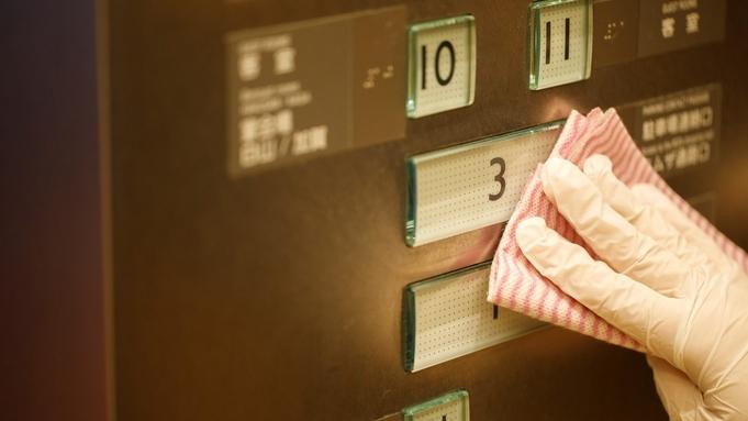 <客室のみ> 【期間限定!】ふたり旅にオススメ♪ 2名で1名分のご宿泊料金無料!秋冬のご宿泊にも最適